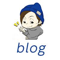 shougoTVofficialblog|ショウゴTVブログ